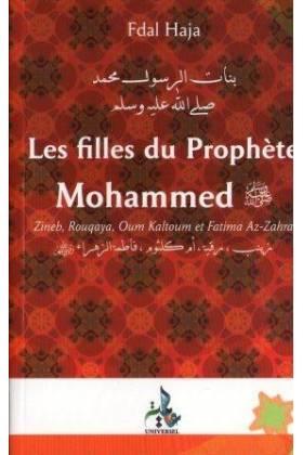 Les filles du Prophète Mohammed (saw)