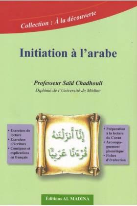 INITIATION A L'ARABE
