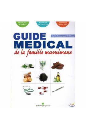 Guide Medical de la famille musulmane