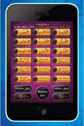 AL-MUALLIM 4: - Mini-tablette islamique pour enfants avec Coran et invocations (menu français - arabe)