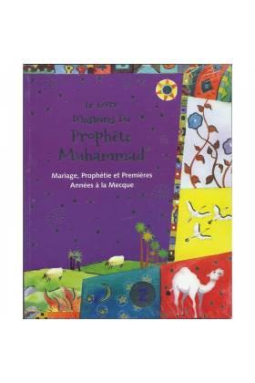Le Livre d'Histoires du Prophète Muhammad- Vol 2-