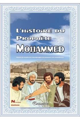 L'Histoire du Prophète Mohammed (BSDL)