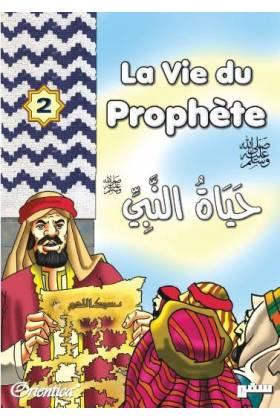 La vie du prophète (SAW) - Tome 2