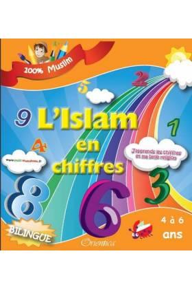 L\'Islam en chiffres - J\'apprends les chiffres et ma belle religion (4 à 6 ans)
