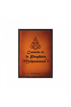 Connais-tu le Prophète Mohammed (saw) ?