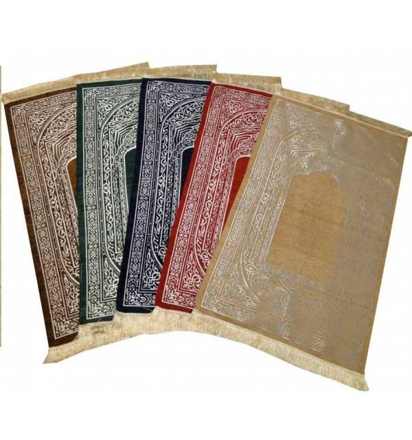 tapis de pri 200 re quot motifs quot bismillah boutique