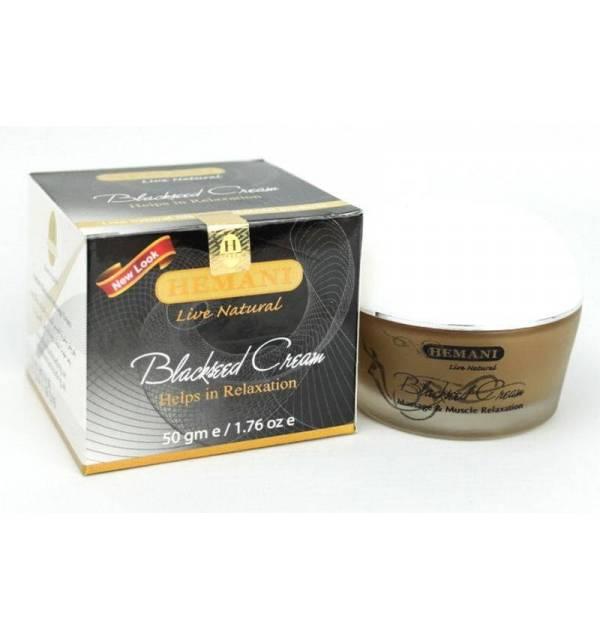 Crème de Massage à la Nigelle 50gr - HEMANI-