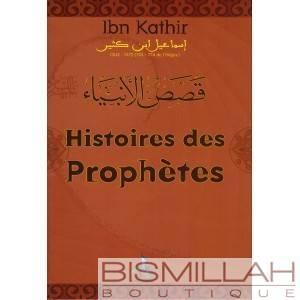 http://www.bismillah-boutique.com/91-thickbox/histoires-des-prophetes-ibn-kathir.jpg