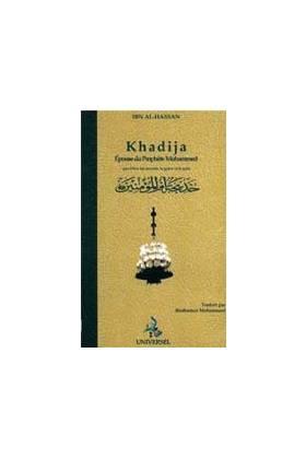 KHADIJA Epouse du Prophète Mohammed
