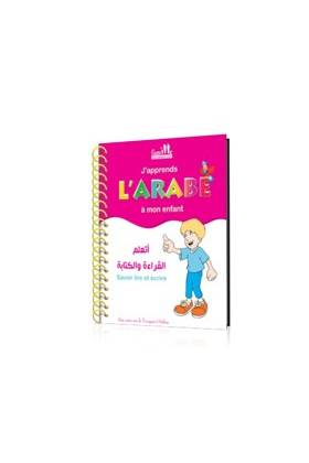 J'apprends l'Arabe mon enfant