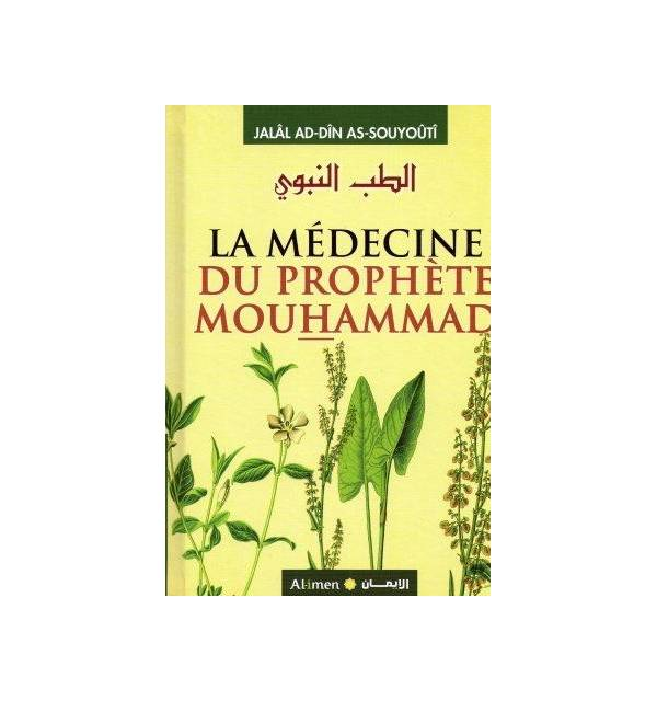 LA MEDECINE DU PROPHETE MOHAMMAD