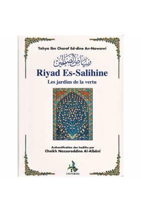 Riyad es-Salihine, les jardins de la vertu (Format Poche)