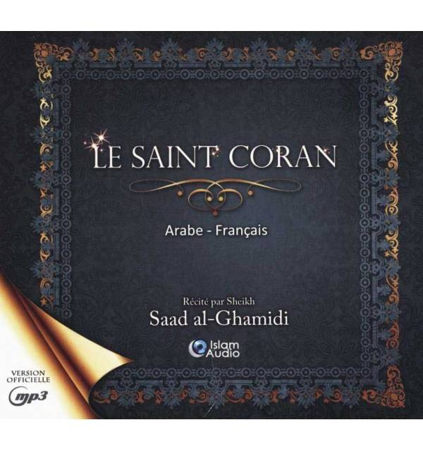 CD-MP3: Le Saint Coran Arabe-Français COFFRET 3 CD (Saad Al-Ghamidi)