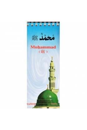 Muhammad (Pbsl) (carnet de découverte pour les enfants)