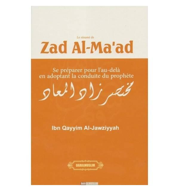 ZAD AL MA'AD (Ibn Qayyim Al-Jawziyyah)
