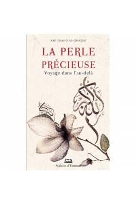LA PERLE PRECIEUSE- Voyage dans l'au-delà-