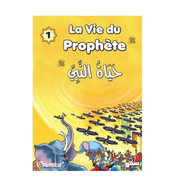 La vie du prophète (SAW) - Tome 1