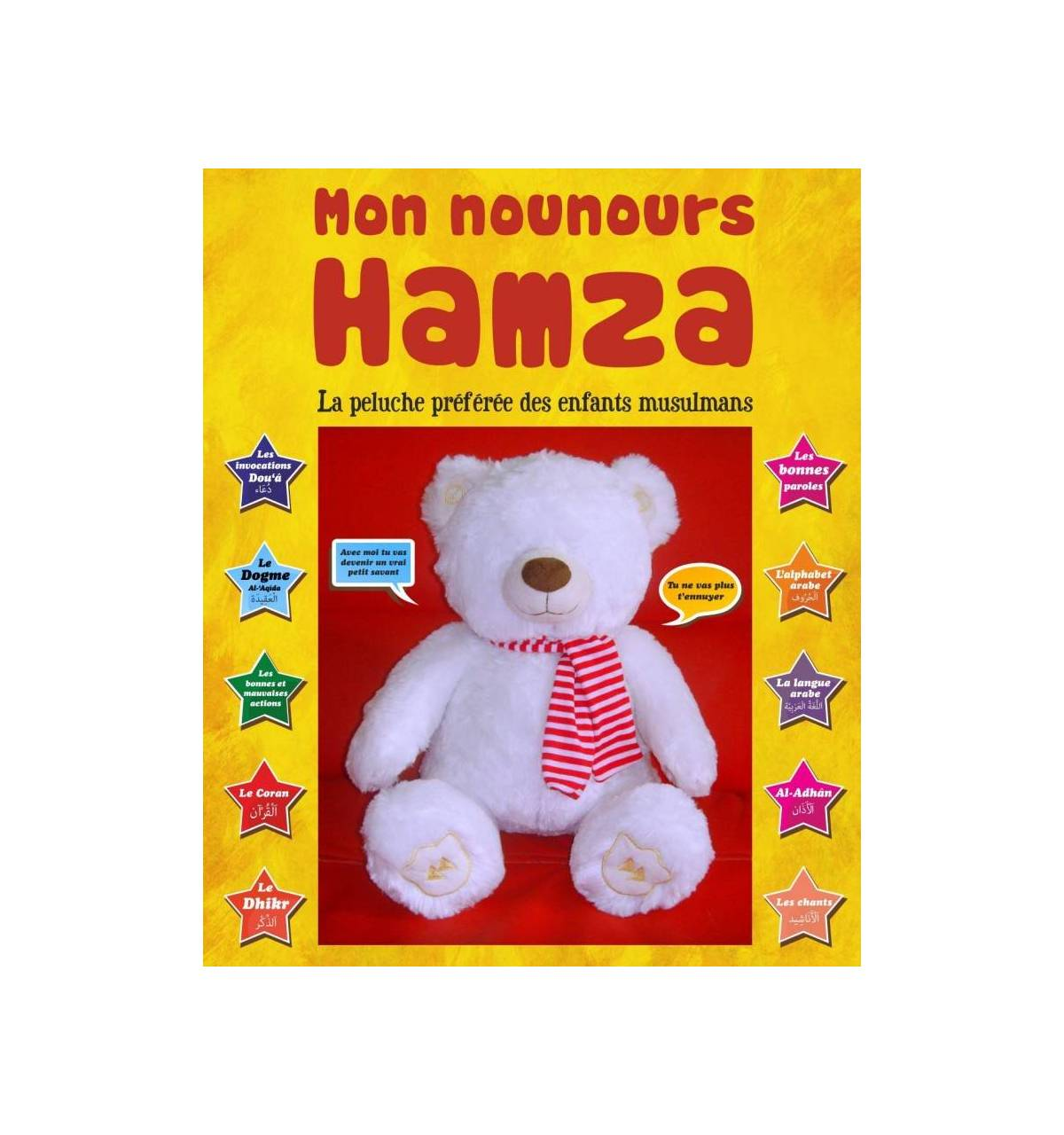 mon nounours hamza la peluche pr f r e des enfants musulmans. Black Bedroom Furniture Sets. Home Design Ideas