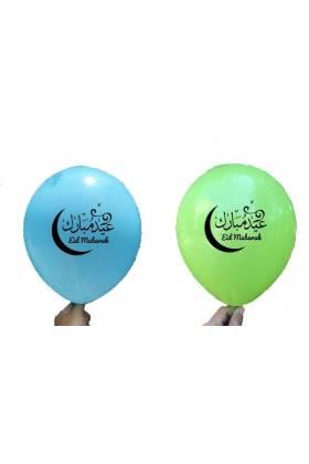 """SACHET DE 10 BALLONS  """"Aïd Moubarak"""""""