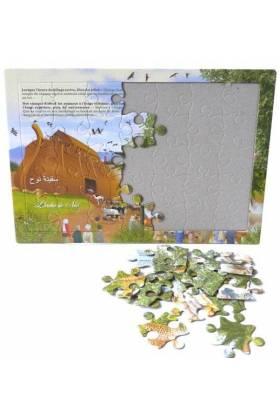 """Grand Puzzle """"L'arche de Noé"""" (38 x 26 cm)"""