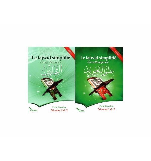 Pack (2 livres): Le tajwid simplifié et Cahier d'exercices, Niveaux 1 & 2