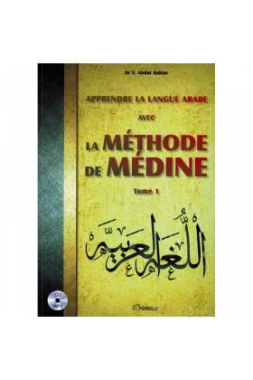 La méthode de Médine : Tome 1 (avec CD)