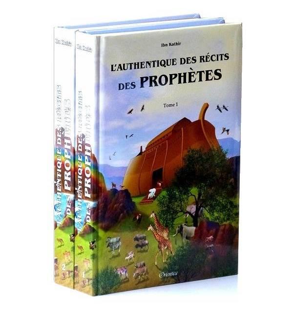 L'authentique des récits des prophètes (Histoires illustrées) - 2 tomes -