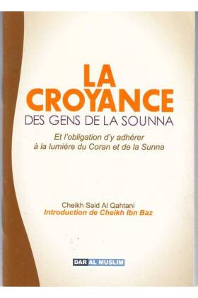 La croyance des gens de la sounna- Said Al Qahtani-