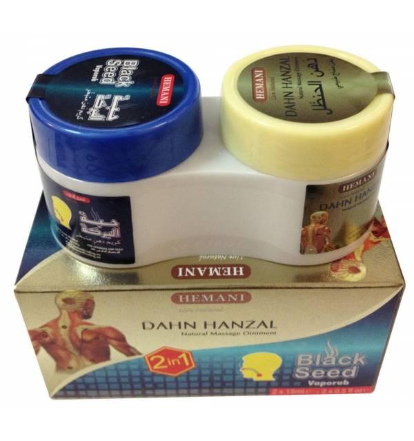 Pack Crème Relaxante Hanzal et Vaporub à la Nigelle- HEMANI-