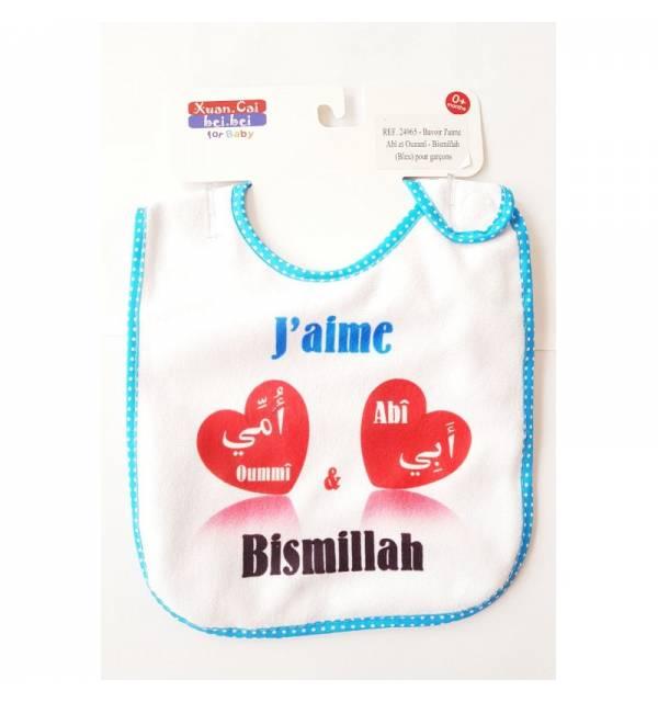 Bavoir J'aime Abî et Oummî - Bismillah-