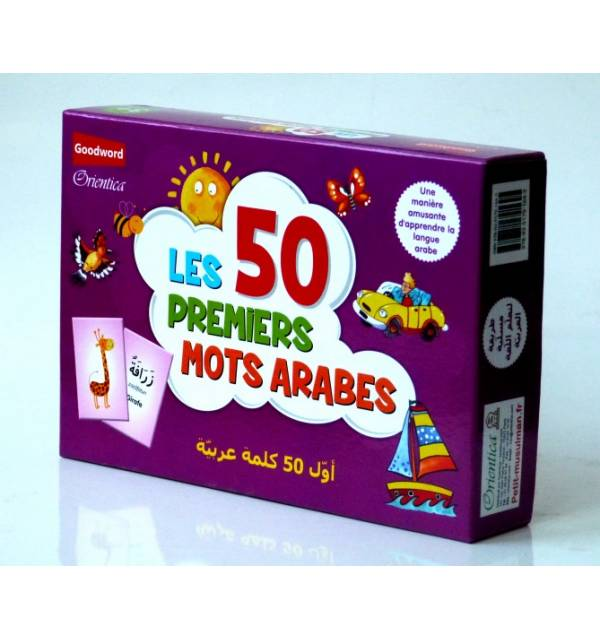 LES 50 PREMIERS MOTS ARABES - أول 50 كلمة عربية
