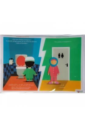 Autocollant (Sticker) - Invocations du Quotidien aux choix - Mooslim Toys