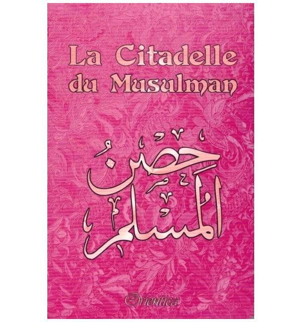 La Citadelle du Musulman - حصن المسلم - Cheikh Sa'îd Ibn 'Alî Ibn Wahaf Al-Qahtânî (NOUVELLE VERSION)