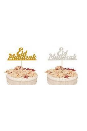 """Grand Pique """"Eid Mubarak"""" pour Gateau (5.7x12.7 cm)"""
