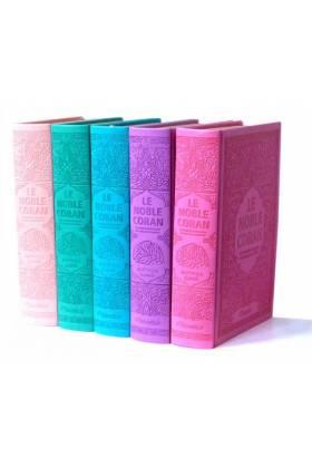 Le Noble Coran avec pages en couleur Arc-en-ciel (Rainbow) - Français/Arabe/Phonétique