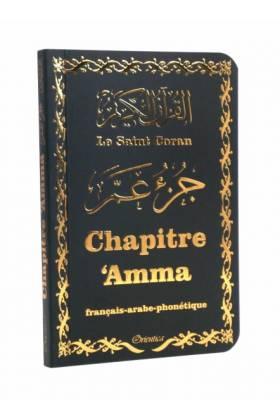 CHAPITRE AMMA FR/AR ET PHONÉTIQUE POCHE LUXE