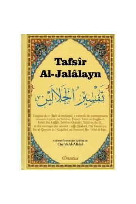 Tafsîr Al-Jalâlayn (Exégèse Coranique Enrichie De Commentaires De Plusieurs Savants - Hizb Al-Mufassal)