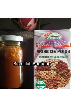 """Complément alimentaire 100% naturel """"PRISE DE POIDS"""" -Al Moumtaz-"""