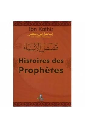HISTOIRES DES PROPHETES ( IBN KATHIR)