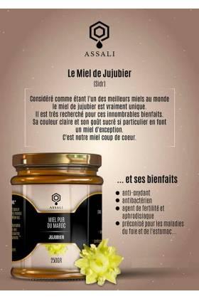 Miel de Sidr (Jujubier) du Maroc de Qualité 250gr - ASSALI