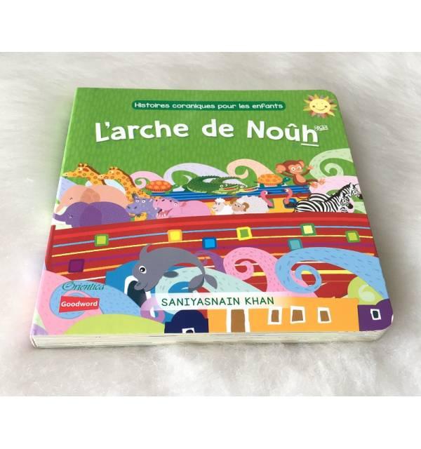 L'arche de Nouh (Livre pour enfant avec pages cartonnées)