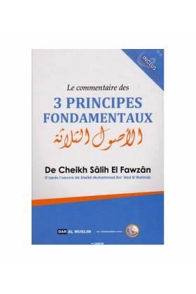 Le commentaire des 3 principes fondamentaux ( cheikh Al Fawzan)