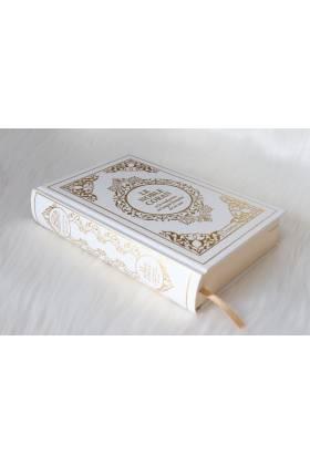 Le Noble Coran bilingue français/arabe avec index des sourates sur le côté - Edition de luxe couverture cartonnée en cuir