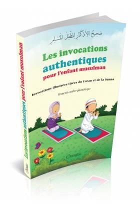 Les invocations authentiques pour l'enfant musulman - Invocations illustrées tirées du Coran et de la Sunna